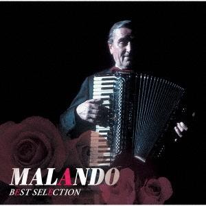 マランド~ベスト・セレクション [UHQCD x MQA-CD]<生産限定盤> UHQCD