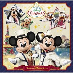 東京ディズニーシー ディズニー・クリスマス 2019 CD