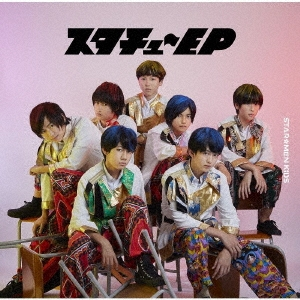 スタメンKiDS/スタチュ〜EP<TYPE-B>[GKSH-56]