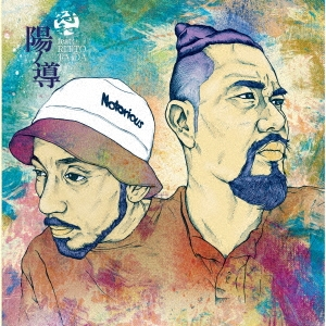 fuwa/陽ノ導 feat. RITTO, TA-DA<初回生産限定盤>[R9EP-LIMITED005]