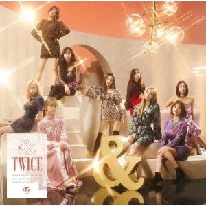 &Twice