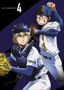 ダイヤのA actII 4 DVD