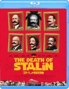 スターリンの葬送狂騒曲 Blu-ray Disc