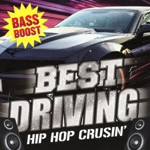 ベスト・ドライビング -ヒップ・ホップ・クルージング- CD