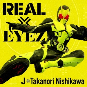 REAL×EYEZ [CD+DVD]<通常盤> 12cmCD Single