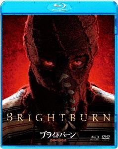 デヴィッド・ヤロヴェスキー/ブライトバーン/恐怖の拡散者 [Blu-ray Disc+DVD][BRBO-81564]