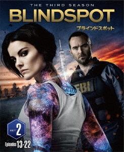 ブラインドスポット <サード> 後半セット DVD