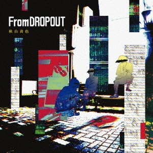 From DROPOUT<通常盤> CD
