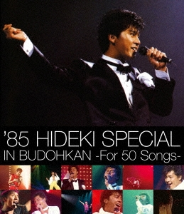 '85 HIDEKI SPECIAL IN BUDOHKAN -For 50 Songs- Blu-ray Disc