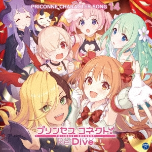 プリンセスコネクト!Re:Dive PRICONNE CHARACTER SONG 14 12cmCD Single