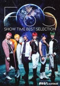 おそ松さん on STAGE ~F6'S SHOW TIME BEST SELECTION~ Blu-ray Disc
