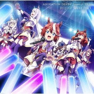 TVアニメ『ウマ娘 プリティーダービー Season 2』ANIMATION DERBY Season 2 VOL.3 Original Sound Track
