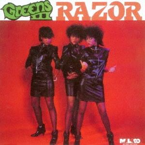 Greens III/レイザー<完全生産限定盤>[CDSOL-46233]