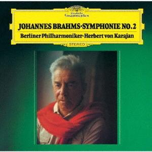 ヘルベルト・フォン・カラヤン/ブラームス:交響曲第2番・第3番 [SACD[SHM仕様]]<初回生産限定盤>[UCGG-9503]