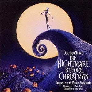 Danny Elfman/「ナイトメアー・ビフォア・クリスマス」オリジナル・サウンドトラック[AVCW-12046]