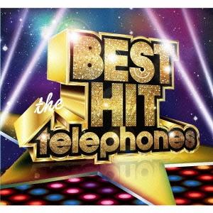 BEST HIT the telephones<初回生産限定盤> CD