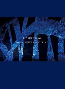 大貫妙子 40周年アニバーサリーライブ Blu-ray Disc