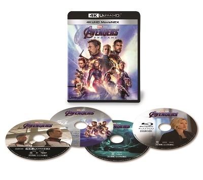アンソニー・ルッソ/アベンジャーズ/エンドゲーム 4K UHD MovieNEX [4K Ultra HD Blu-ray Disc+3D Blu-ray Disc+Blu-ray Disc]<初回仕様版>[VWAS-6906X]