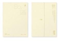 So, 通: 7th Mini Album (COMMUNICATION Ver.) CD