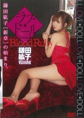 鎌田紘子/鎌田紘子/ラブ*ドール volume.4 [XAM-110]