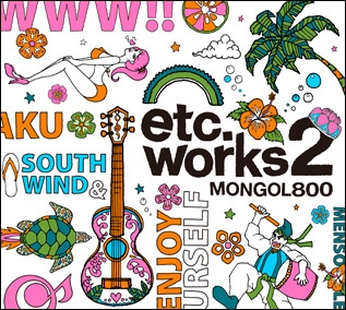 MONGOL800/etc.works2[HICC-3201]