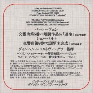 ヴィルヘルム・フルトヴェングラー/Beethoven: Symphony No.5; Schubert: Symphony No.8