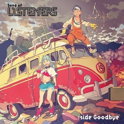 Song of LISTENERS: side Goodbye CD