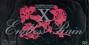 X JAPAN/ENDLESS RAIN[CSDL-3020]