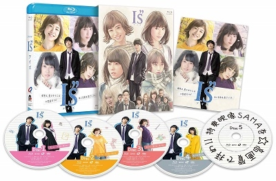 "I""s アイズ Blu-ray Disc"