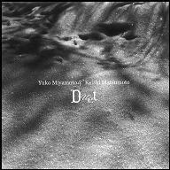 宮本裕子 (J-Jazz)/デュエット[BRCD-01]