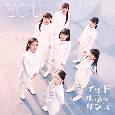 アイドルネッサンス/「YOU」