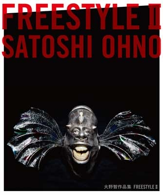 FREESTYLE II Book