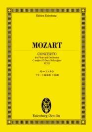 モーツァルト フルート協奏曲 ト長調 K.313 オイレンブルク・スコア[4118941112]