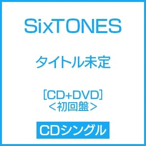タイトル未定 [CD+DVD]<初回盤> 12cmCD Single