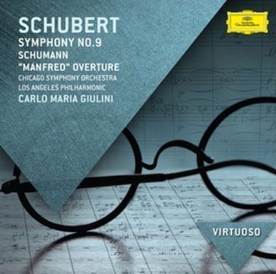 カルロ・マリア・ジュリーニ/Schubert: Symphony No.9