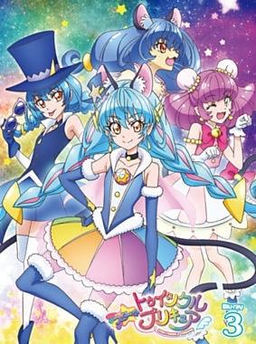 スター☆トゥインクルプリキュア vol.3 Blu-ray Disc