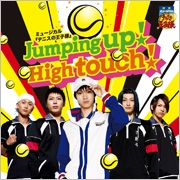 Jumping up! High touch! (タイプB)<通常盤>