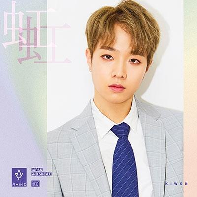 Rainz/虹<メンバー別ジャケット盤(ギウォン)>[OKCK11018]