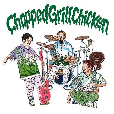 Chopped Grill Chicken