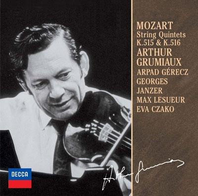 モーツァルト:弦楽五重奏曲第3番・第4番<限定盤>