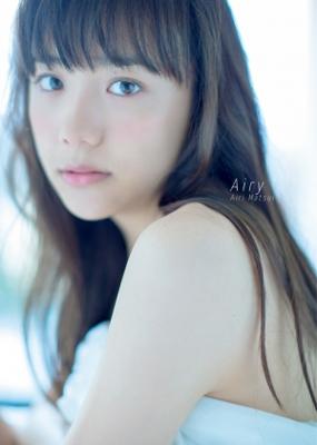 松井愛莉/松井愛莉 ファースト写真集 『Airy』 [9784847047411]