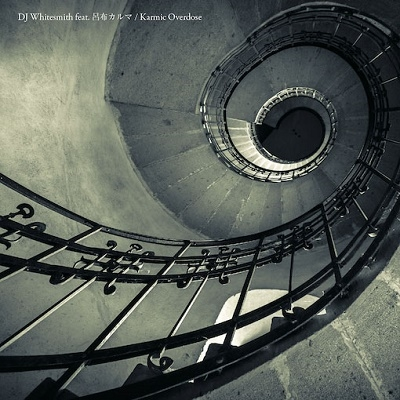 Karmic Overdose<レコードの日対象商品> 7inch Single