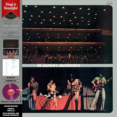 In Japan<Purple Vinyl> LP