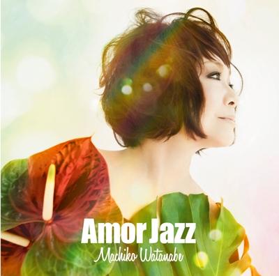 渡辺真知子/Amor Jazz [KAMOME-002]