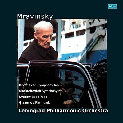 エフゲニー・ムラヴィンスキー/ベートーヴェン: 交響曲第4番; ショスタコーヴィチ: 交響曲第5番「革命」; リャードフ: 「バーバ・ヤーガ」, 他 [ALTLP091]