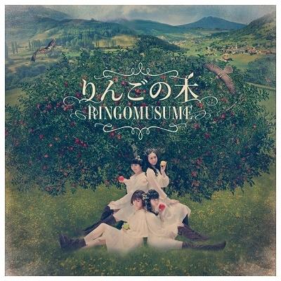 りんごの木 12cmCD Single