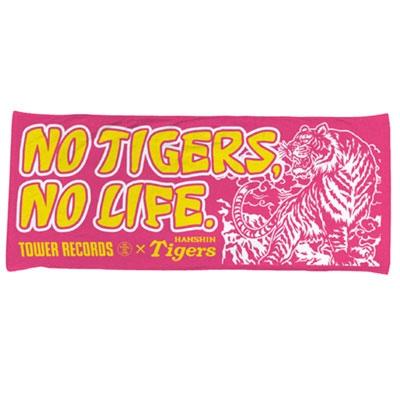 NO TIGERS, NO LIFE. 2015 スカジャンフェイスタオル Pink [4560487713412]