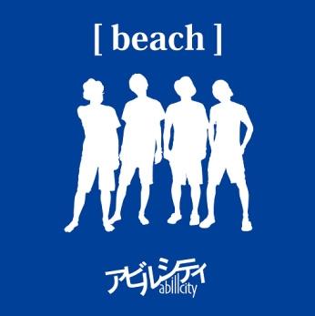 アビルシティ/beach[RVM-001]