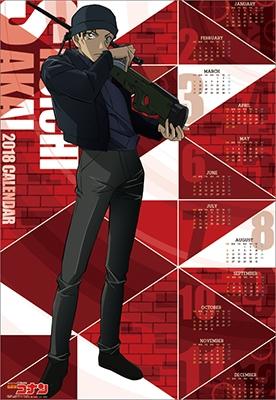 名探偵コナンポスターカレンダー (5)(赤井) 2018 カレンダー [CL110]