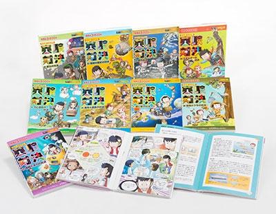 学校勝ちぬき戦・実験対決シリーズ【10巻セット】21巻-30巻 Book